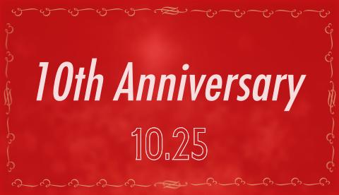 著作権フリーBGM配布サイト HURT RECORD : 10周年記念