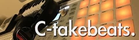 C-takebeats. の著作権フリーBGM(音楽)リスト