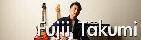藤井 タクミ の著作権フリーBGM(音楽)リスト