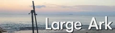 Large Ark の著作権フリーBGM(音楽)リスト