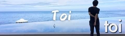 toi の著作権フリーBGM(無料音源)リスト
