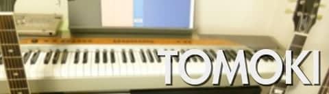 TOMOKI の著作権フリーBGM(無料音源)リスト