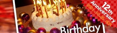著作権フリーBGM(無料音源) Vol.114「誕生日」