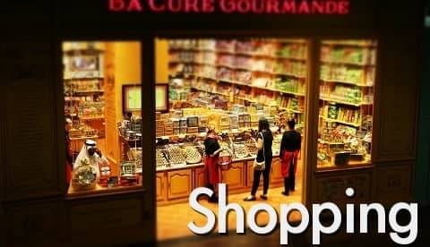 著作権フリーBGM(音楽) Vol.44「ショッピング」